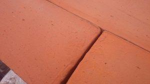 M Restposten Bodenplatten X X Mm Bodenplatten Aus - Keramikplatten restposten